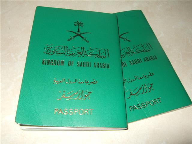 اصدار جواز سفر للاطفال