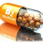 الريبوفلافين أو فيتامين B2