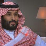 أبرز ما جاء في حوار الأمير محمد بن سلمان مع داوود الشريان