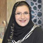 السيرة الذاتية للكاتبة الدكتورة كافية رمضان