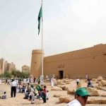فعاليات الاحتفال باليوم العالمي للمتاحف بالمملكة