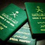 مراحل تطور المديرية العامة للجوازات السعودية