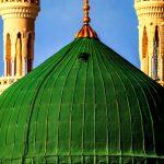 القبة الخضراء في المسجد النبوي الشريف