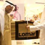 شركة لومار ... إعادة تعريف الثوب السعودي