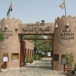 قرية التراث الثقافية و الحرف القديمة - 487527