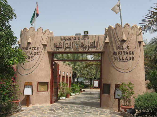 قرية التراث الثقافية في أبوظبي