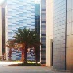 كلية الطب البشري بجامعة الملك سعود
