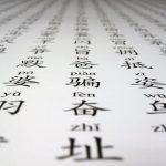 اكثر لغة منتشرة في العالم