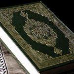 ما هي افضل العبادات في رمضان ؟