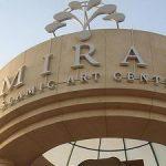 مركز ميراج للفنّ الإسلامي في ابوظبي