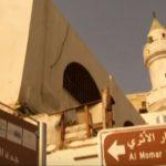 مسجد المعمار الأثري