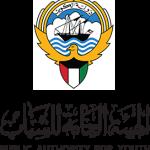 مهام واختصاصات الهيئة العامة للشباب في الكويت