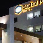 Capital Plaza - 484987