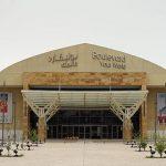 بوليفارد مول في الكويت