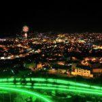 معايير اختيار عاصمة السياحة العربية 2017