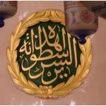 أساطين المسجد النبوي
