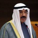 أهم الأوسمة التي حصل عليها الشيخ ناصر المحمد الصباح