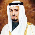 أفضل روايات الأمير سيف الإسلام بن سعود