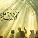 تعرف على من إعتنقوا الإسلام وأصبحوا أقوى دعاة في العالم