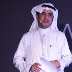 سيرة الدكتور خالد اليحيا