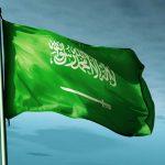 اسباب قطع المملكة العلاقات مع قطر