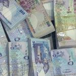 سعر صرف العملة القطرية ( الريال القطري ) بعد المقاطعة