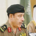 الفريق سعود بن عبدالعزيز هلال مديرا للأمن العام