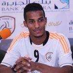 لاعب كرة القدم السعودي نايف هزازي