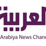 جنسيات المذيعين في قناة العربية