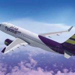 شركة طيران أديل السعودية