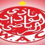 تاريخ وبطولات نادي الوداد المغربي