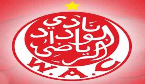 شعار نادي الوداد المغربي