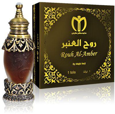 افضل العطور العربية للرجال %D8%B9%D8%B7%D8%B1-%D8%A7%D9%84%D8%B9%D9%86%D8%A8%D8%B1