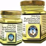 فوائد زيت الايمو Emu