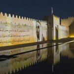 قصر المويجعي في أبوظبي