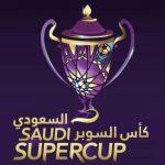 أحدث بطولات الكرة السعودية كأس السوبر