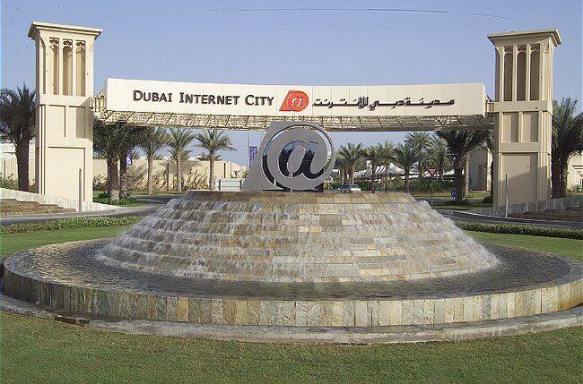 نتيجة بحث الصور عن مدينة دبي الإبداع