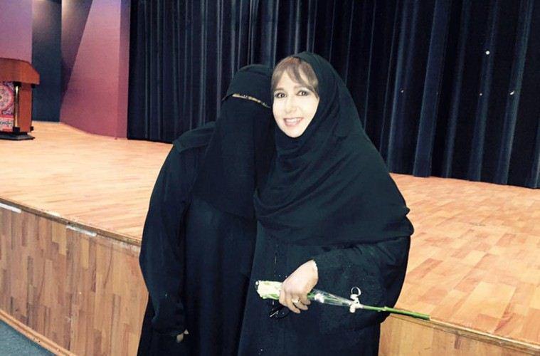الفنانة و الكاتبة مريم الغامدي