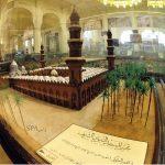 متحف دار المدينة للتراث في المدينة المنورة