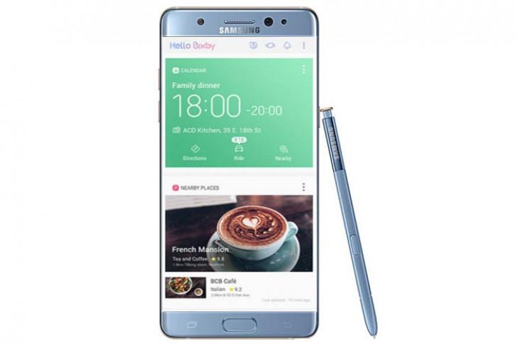سامسونج Galaxy Note FE البديل عن جالكسي نوت 7