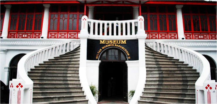 Plambangan Museum