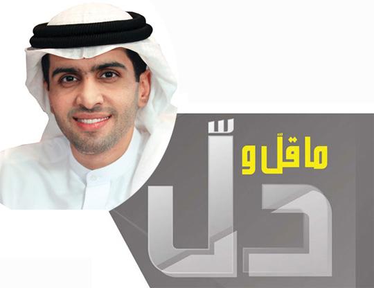 ياسر حارب وبرنامج ماقل ودل