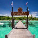 جزيرة لانكايان الماليزية
