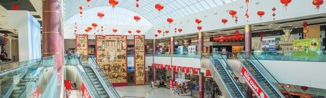 fd9f41f86d971 سوق التنين الصيني في دبي بالصور