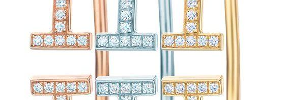845f5f936 مجموعة مجوهرات مميزة من تيفاني Tiffany | المرسال