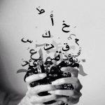 اسماء بنات بحرف السين مع المعنى