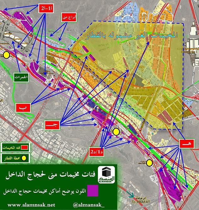Image result for مسجد الحرام - نقشه و.....