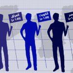 الطول المثالي للرجل والمرأة حسب العمر