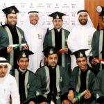 شروط الحصول على مرتبة الشرف جامعة الملك عبد العزيز