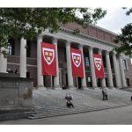 شروط القبول في جامعة هارفارد الأمريكية وتكلفة الدراسة